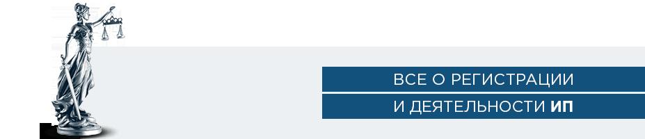 форма по кнд 1150001 2015 скачать бланк Excel - фото 11