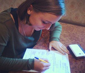 Изображение - Как заполнить заявление на регистрацию индивидуального предпринимателя p21001-zapoln27-300x258